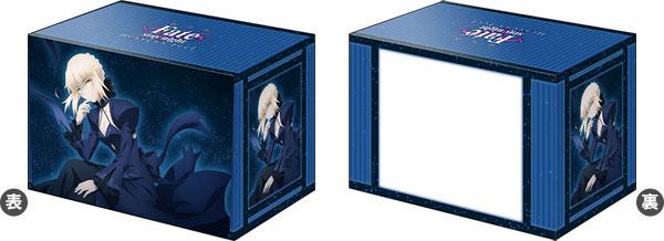 ブシロードデッキホルダーコレクションV2 Vol.1211 劇場版「Fate/stay night [Heaven's Feel]」『セイバーオルタ』Part.3[ブシロード]《12月予約》