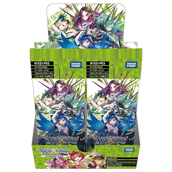 【特典】ウィクロスTCG ブースターパック STANDUP DIVA 20パック入りBOX[タカラトミー]《発売済・在庫品》