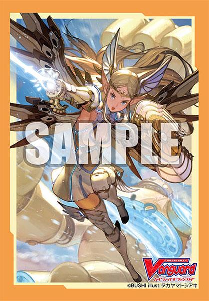 ブシロードスリーブコレクション ミニ Vol.502 カードファイト!! ヴァンガード『純真の宝石騎士 アシュレイ』 パック[ブシロード]《在庫切れ》