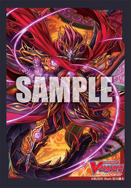 ブシロードスリーブコレクション ミニ Vol.504 カードファイト!! ヴァンガード『妖魔忍竜・黄昏 ハンゾウ』 パック[ブシロード]《発売済・在庫品》