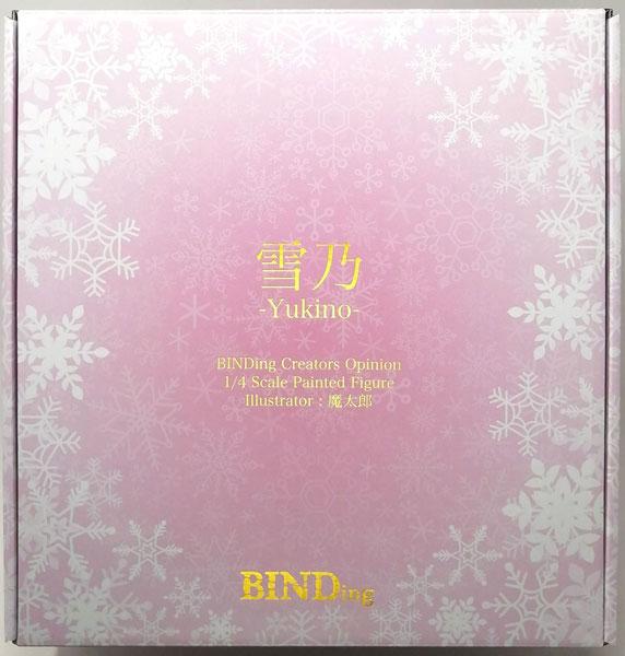 雪乃-Yukino-