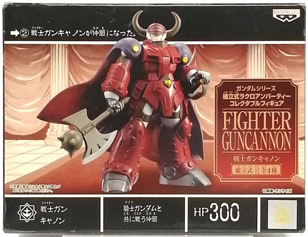 ガンダムシリーズ 組立式ラクロアンパーティーコレクタブルフィギュア 戦士ガンキャノン (プライズ)