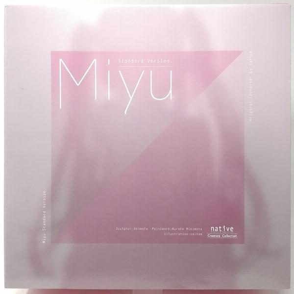 ミユ(通常版)