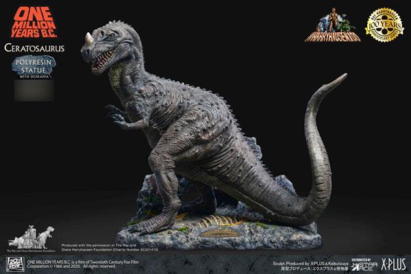 『恐竜100万年』ケラトサウルス スタチュー[スターエース トイズ]【同梱不可】【送料無料】《在庫切れ》