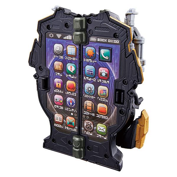 仮面ライダーセイバー トライク変形 DXガトライクフォン[バンダイ]《発売済・在庫品》