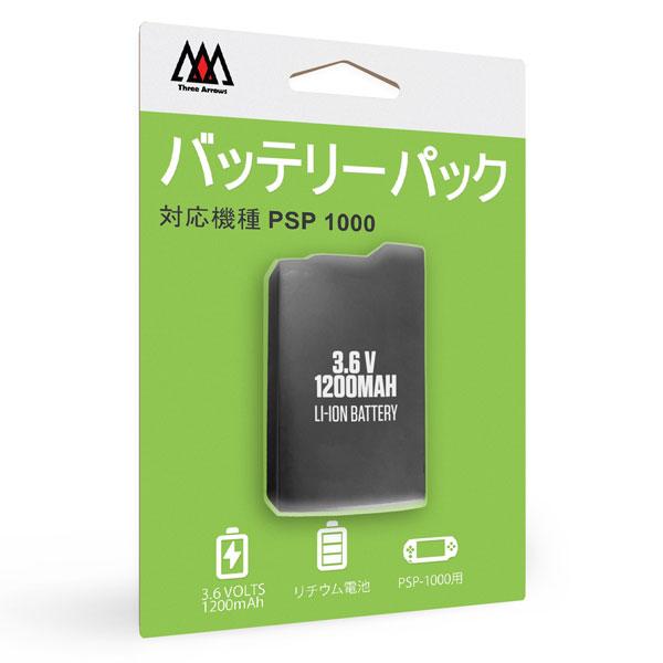 バッテリーパック 1000用 (PSP用)[スリーアロー]《在庫切れ》