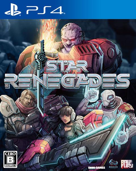 PS4 スターレネゲード[EXNOA]《発売済・在庫品》