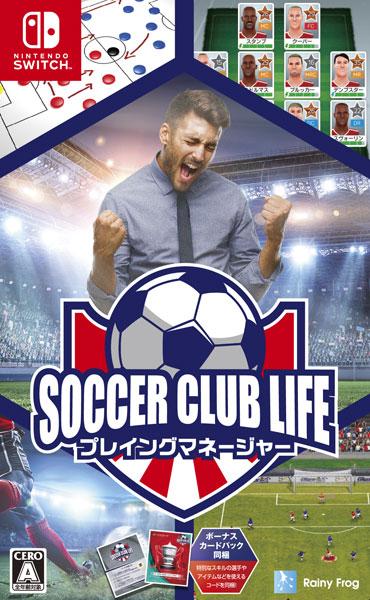 Nintendo Switch サッカークラブライフ プレイングマネージャー[レイニーフロッグ]《在庫切れ》