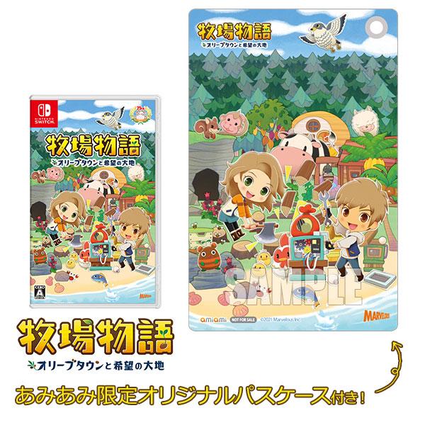 【あみあみ限定特典】Nintendo Switch 牧場物語 オリーブタウンと希望の大地[マーベラス]《発売済・在庫品》
