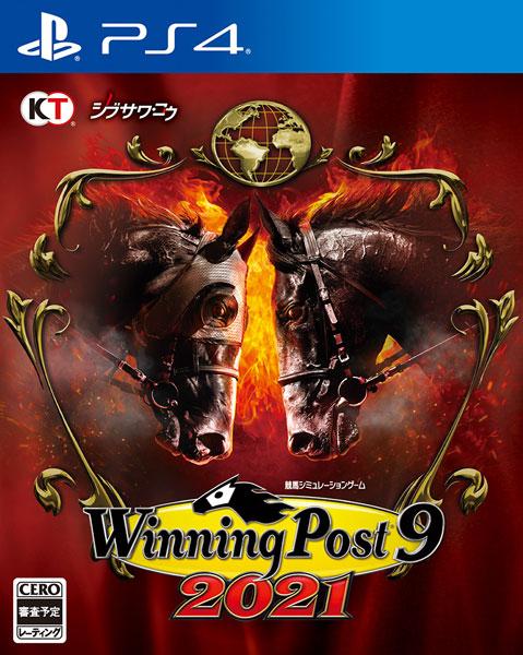 PS4 Winning Post 9 2021[コーエーテクモゲームス]《04月予約》