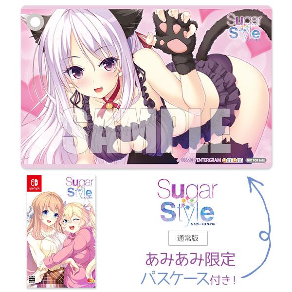 【あみあみ限定特典】Nintendo Switch Sugar*Style 通常版[エンターグラム]《06月予約》