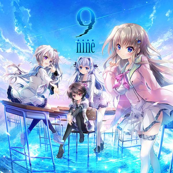 PCソフト 9-nine- 豪華版[ぱれっと]【送料無料】《在庫切れ》