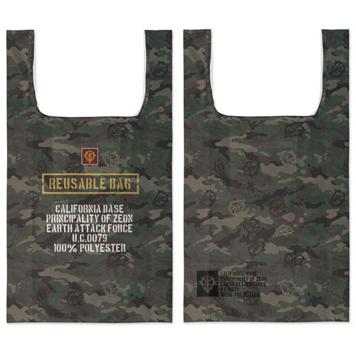 機動戦士ガンダム ジオン軍迷彩柄 フルカラーエコバッグ(再販)[コスパ]《在庫切れ》