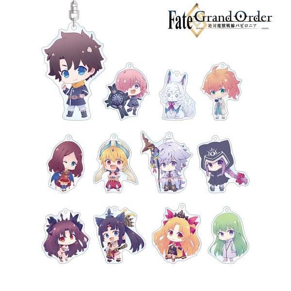 Fate/Grand Order -絶対魔獣戦線バビロニア- トレーディング ちびキャラ アクリルキーホルダー 12個入りBOX[アルマビアンカ]《発売済・在庫品》