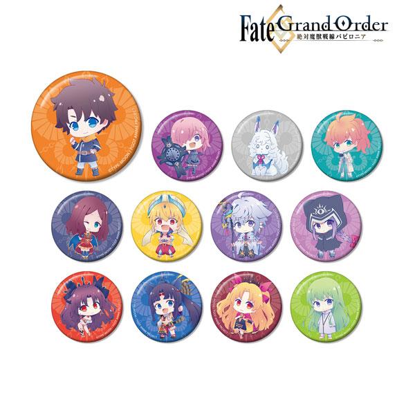 Fate/Grand Order -絶対魔獣戦線バビロニア- トレーディング ちびキャラ 缶バッジ 12個入りBOX[アルマビアンカ]《在庫切れ》