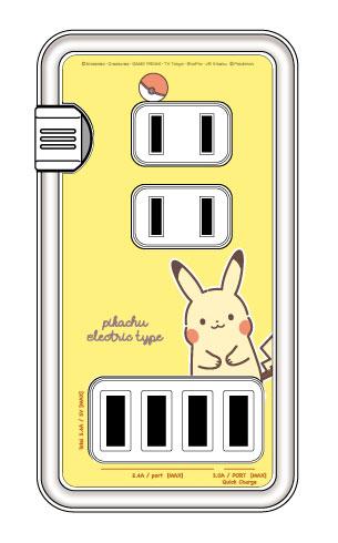 ポケットモンスター USBポート付きACタップ ピカチュウA_0