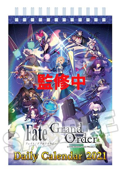 Fate/Grand Order 2021年版 日めくりカレンダー[グッドスマイルカンパニー]《在庫切れ》