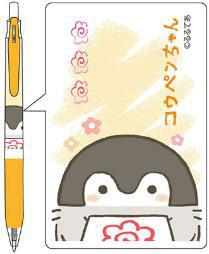 コウペンちゃん サラサボールペン オレンジ[ヒサゴ]《在庫切れ》