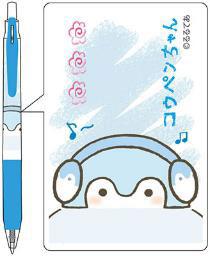 コウペンちゃん サラサボールペン ミズイロ[ヒサゴ]《在庫切れ》