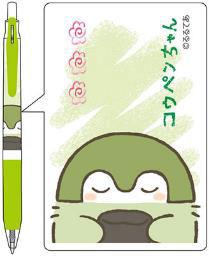 コウペンちゃん サラサボールペン キミドリ[ヒサゴ]《在庫切れ》