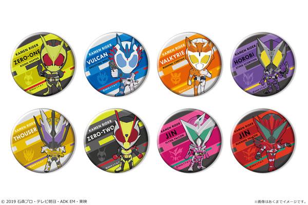 仮面ライダーゼロワン トレーディング缶バッジ 8個入りBOX[ショウワノート]《在庫切れ》