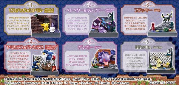 ポケットモンスター ポケモンの街 夜の路地裏 6個入りBOX (食玩)_0