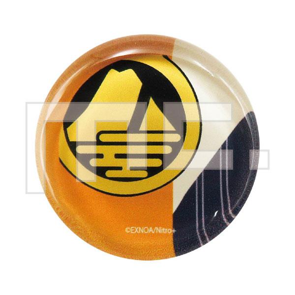 刀剣乱舞-ONLINE- ガラス箸置き 山姥切国広(再販)[マリモクラフト]《02月予約》