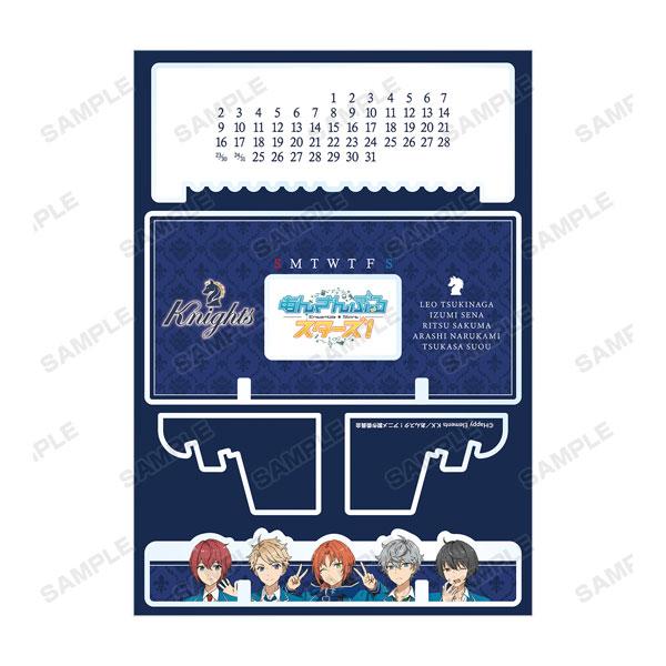 TVアニメ『あんさんぶるスターズ!』 Knights 卓上アクリル万年カレンダー[アルマビアンカ]《在庫切れ》