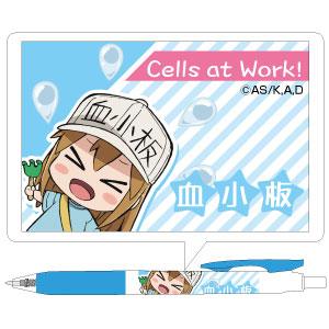 はたらく細胞 サラサボールペン 血小板[ヒサゴ]《在庫切れ》