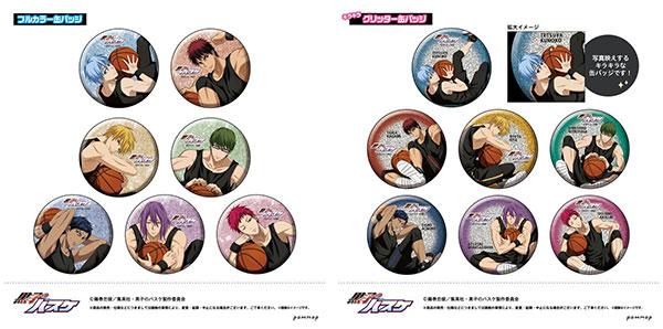 黒子のバスケ 缶バッジコレクション 8個入りBOX[POMMOP]《在庫切れ》