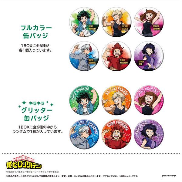 僕のヒーローアカデミア 缶バッジコレクション 7個入りBOX[POMMOP]《発売済・在庫品》