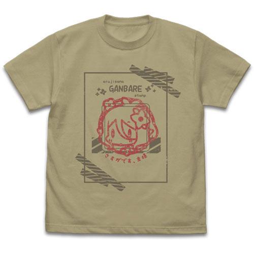 プリンセスコネクト!Re:Dive コッコロの「主さまがんばれスタンプ」 Tシャツ/SAND KHAKI-S(再販)[コスパ]《10月予約》