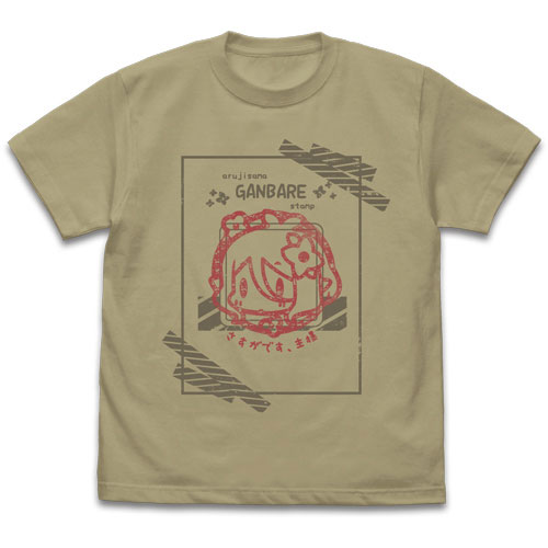 プリンセスコネクト!Re:Dive コッコロの「主さまがんばれスタンプ」 Tシャツ/SAND KHAKI-M(再販)[コスパ]《在庫切れ》