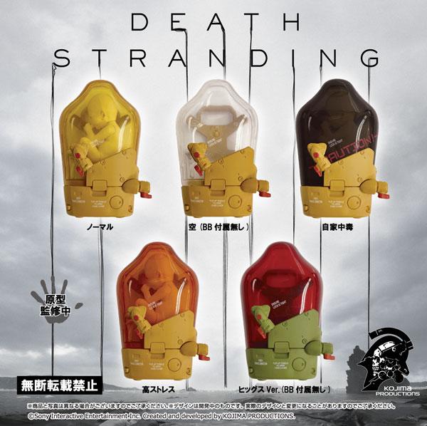 DEATH STRANDING BBPOD フィギュアマスコット 8個入りBOX[エイチエムエー]《在庫切れ》