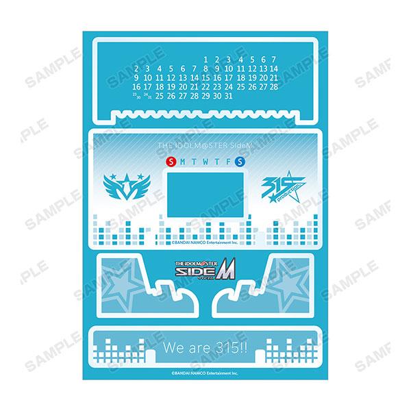 アイドルマスター SideM 315プロダクション 卓上アクリル万年カレンダー[アルマビアンカ]《在庫切れ》