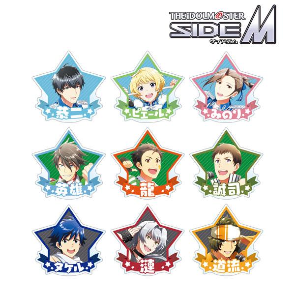 アイドルマスター SideM トレーディングアクリルマグネット ver.C 9個入りBOX[アルマビアンカ]《在庫切れ》