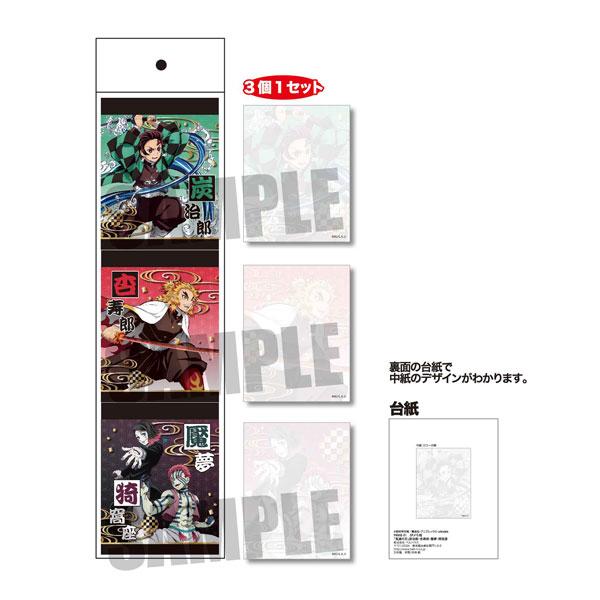 3Pメモ帳 「鬼滅の刃」 炭治郎・杏寿郎・魘夢・猗窩座(再販)[ベルハウス]《発売済・在庫品》