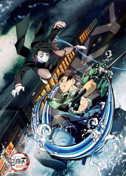 ジグソーパズル 劇場版「鬼滅の刃」無限列車編(2) 500ピース (500-364)[エンスカイ]《発売済・在庫品》