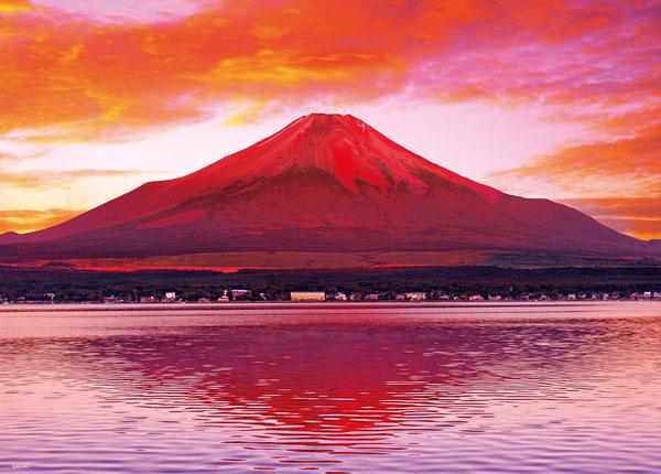 ジグソーパズル 霊峰赤富士 600ピース (66-164)[ビバリー]《在庫切れ》