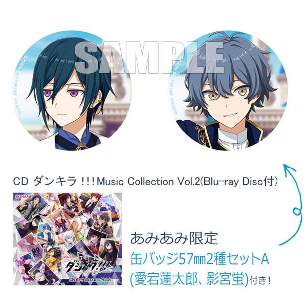 【あみあみ限定特典】CD ダンキラ!!! Music Collection Vol.2(Blu-ray Disc付)[SME]《発売済・在庫品》