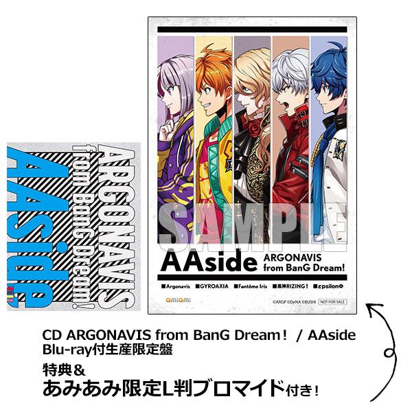 【あみあみ限定特典】【特典】CD ARGONAVIS from BanG Dream! / AAside Blu-ray付生産限定盤[ブシロードミュージック]《02月予約》