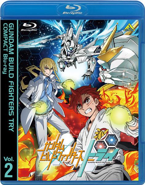 BD ガンダムビルドファイターズトライ COMPACT Blu-ray Vol.2[バンダイナムコアーツ]《12月予約》