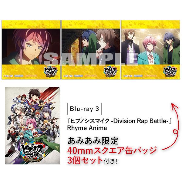 【あみあみ限定特典】BD 『ヒプノシスマイク-Division Rap Battle-』 Rhyme Anima 3 完全生産限定版 (Blu-ray Disc)[アニプレックス]《03月予約》