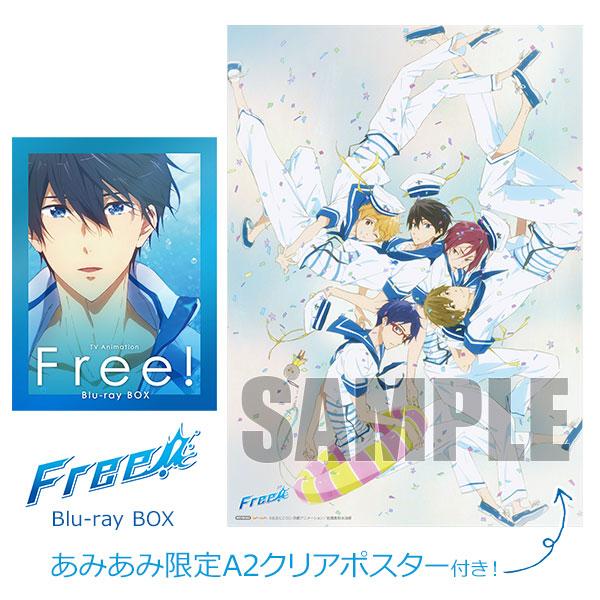 【あみあみ限定特典】BD Free! Blu-ray BOX[京都アニメーション]【送料無料】《12月予約》