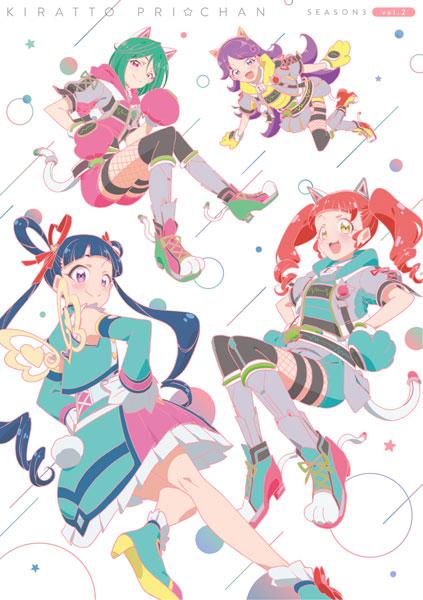 BD キラッとプリ☆チャン(シーズン3) Blu-ray BOX-2[エイベックス]《在庫切れ》