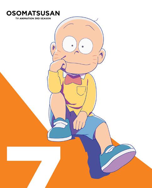 DVD おそ松さん 第3期 第7松[エイベックス]《06月予約》