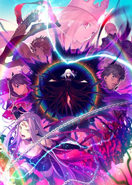 【特典】BD 劇場版「Fate/stay night [Heaven's Feel]」III.spring song 完全生産限定版 (Blu-ray Disc)[アニプレックス]《03月予約》