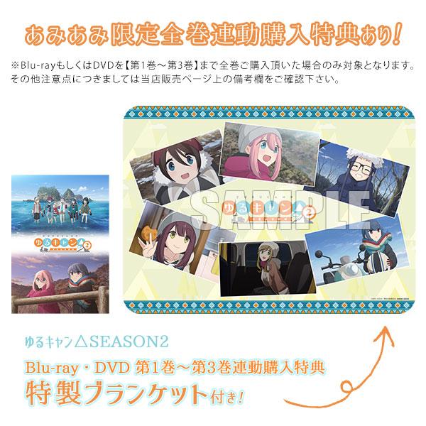 BD ゆるキャン△SEASON2 第3巻 (Blu-ray Disc)[フリュー]《在庫切れ》