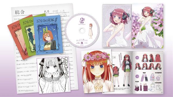 BD 五等分の花嫁∬ 第2巻 (Blu-ray Disc)[ポニーキャニオン]《発売済・在庫品》