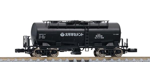 8740 私有貨車 タキ1900形(太平洋セメント)(再販)[TOMIX]《09月予約》